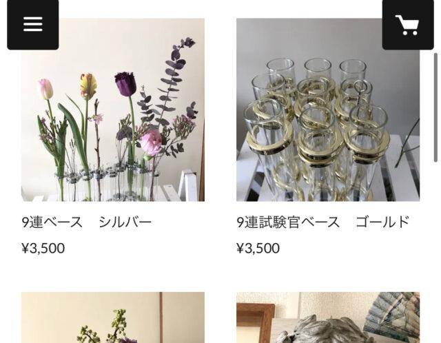 オンラインストアにて花瓶追加しました